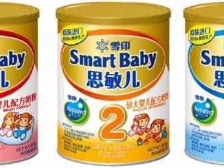 雪印貿易上海有限会社の粉ミルク