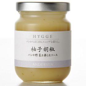 「パンや野菜と楽しむソース(柚子胡椒)」(税込420円)