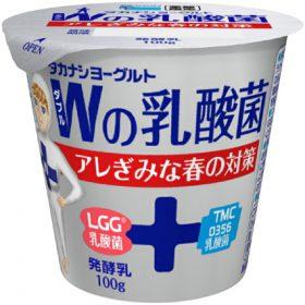 タカナシヨーグルトWの乳酸菌