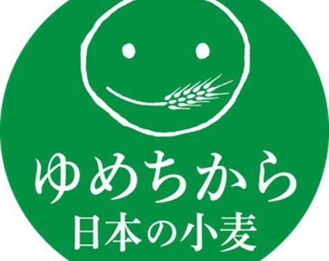 「ゆめちから」のシンボルマーク