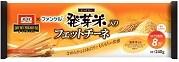 ファンケルの発芽米配合の「オーマイプレミアム 発芽米入り フェットチーネ」