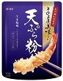 「オーマイ そのまま美味しい天ぷら粉」