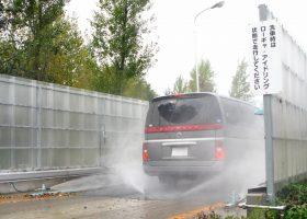 車体洗浄・消毒システム