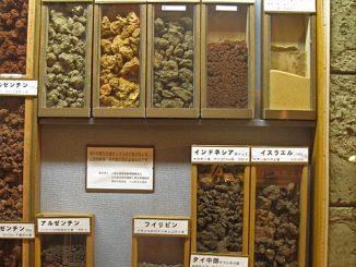 海外土壌の土壌標本