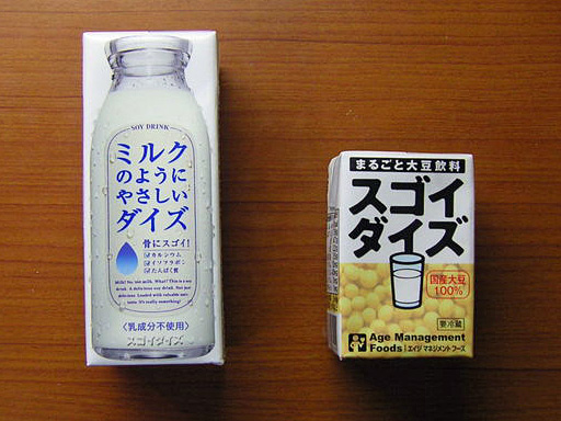 大塚チルド食品の「スゴイダイズ」シリーズ