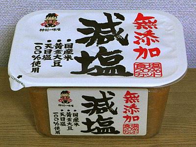 家庭での手造りは減ったが、みそが日本の重要な食材であることに変わりはない