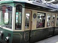鎌倉から江ノ島電鉄で数駅の所に、大豆の力をたくみに活用している小学校がある。