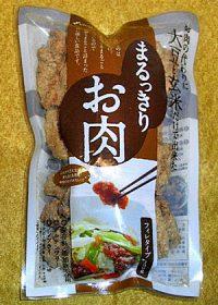 「まるっきりお肉」(マイセン)