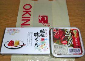 豆腐ようの製品パッケージ