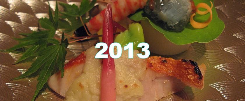 2013年食の10大ニュース