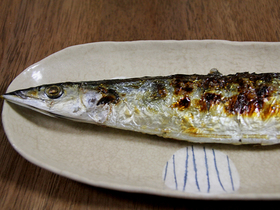 さんまの塩焼きは代表的な日本の秋の味覚で、おいしいものだ。